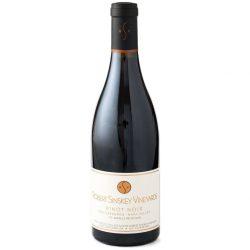 2016 Robert Sinskey Los Carneros Pinot Noir